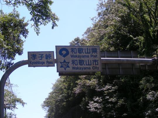 20070811_8