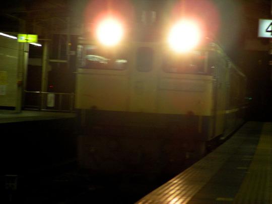 20070331_2