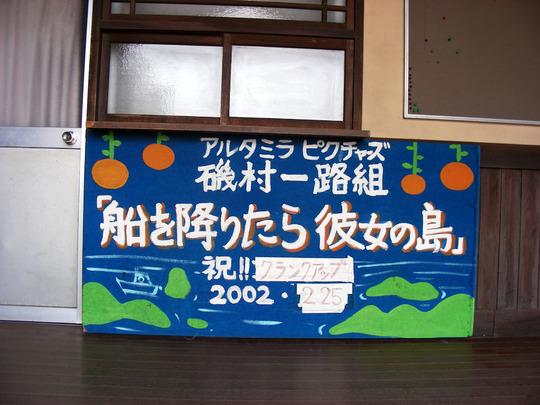20070331_310