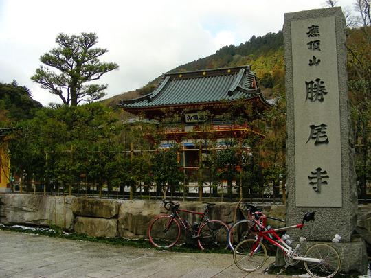 20080127_3