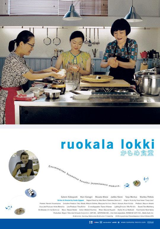 Ruokalalokki_poster_11_8