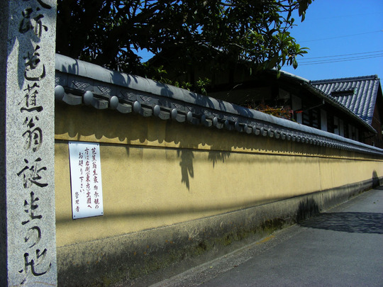 20080322_44