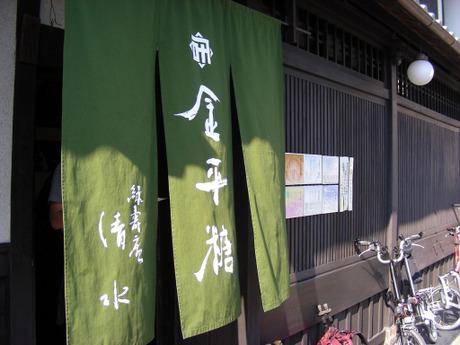 20091107_58