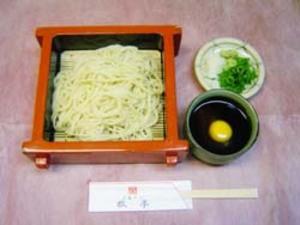 Yugiri