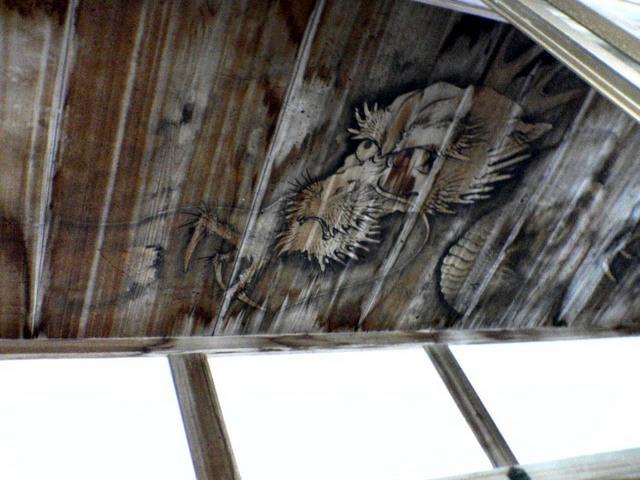 天井に竜が!