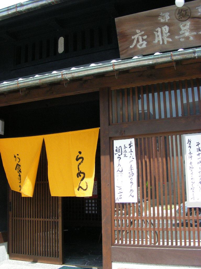 20080406_14