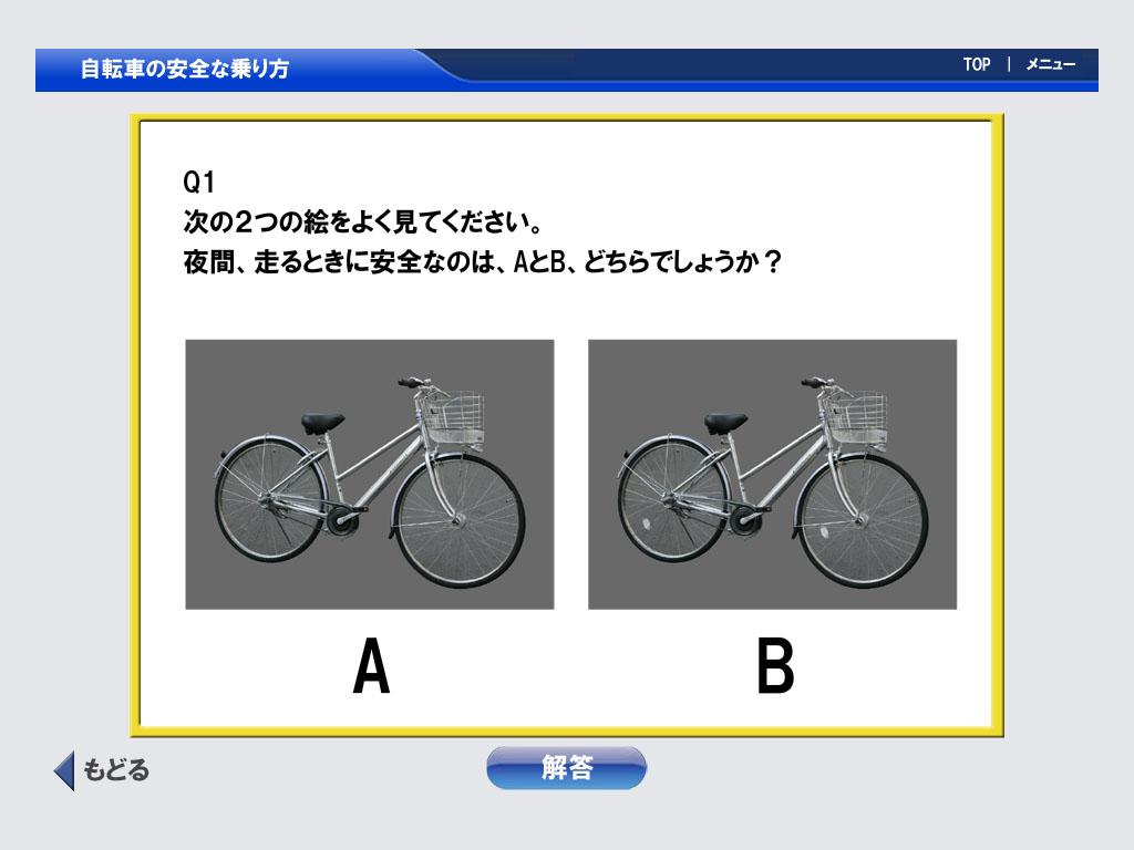 Kyosyu3