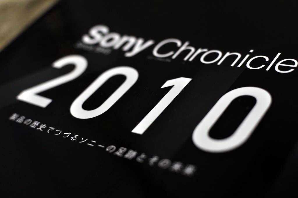 20100708_3702