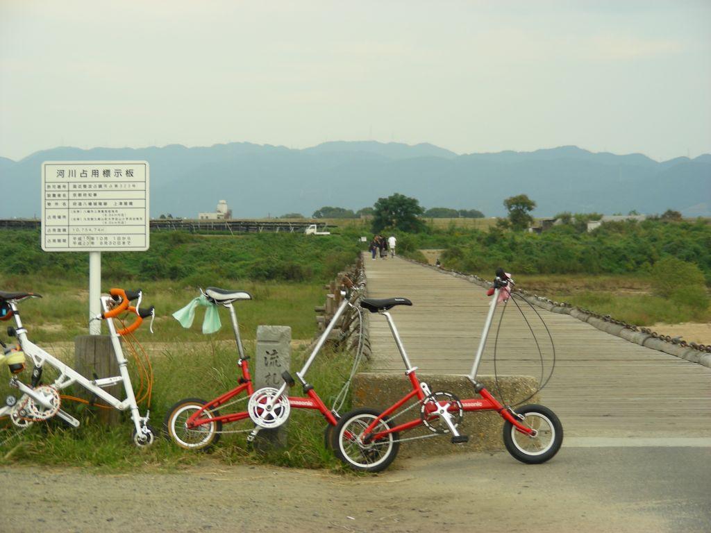 20101016_5753